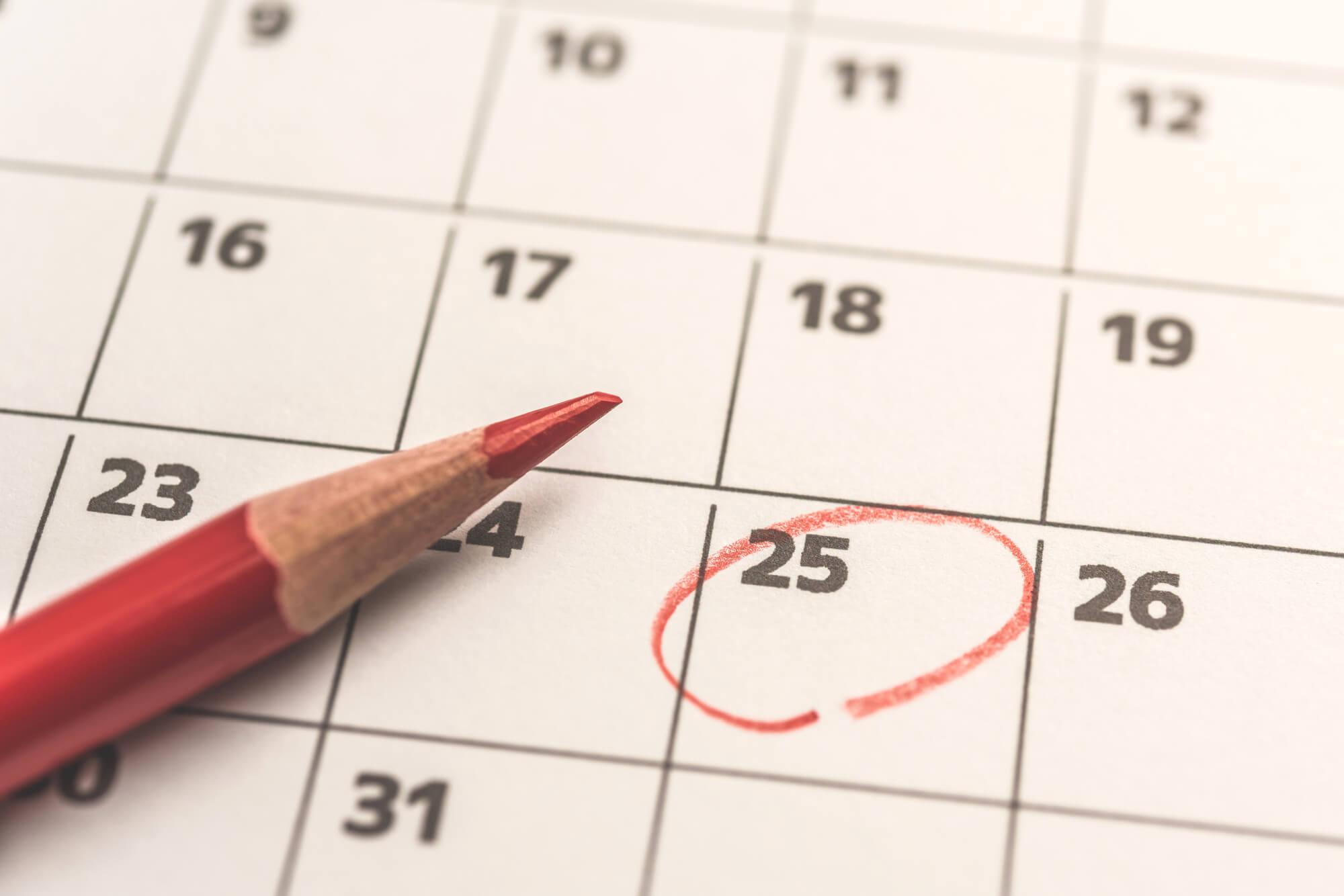 訪問日程の確定