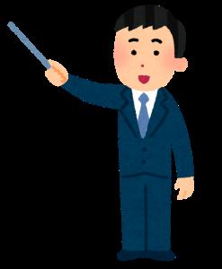 日本刀の登録証がない対処方法