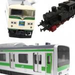 鉄道模型の買取品目