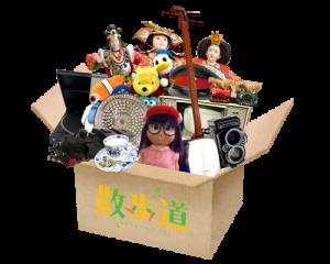 散歩道の骨董品買取、美術品・日本人形などの買取について