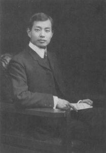 吉田博の経歴